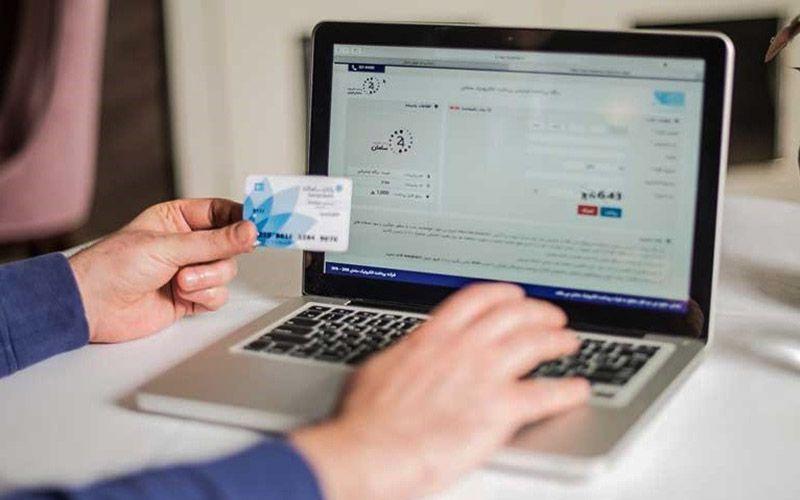 خرید اینترنتی امن با رمز دوم پویا