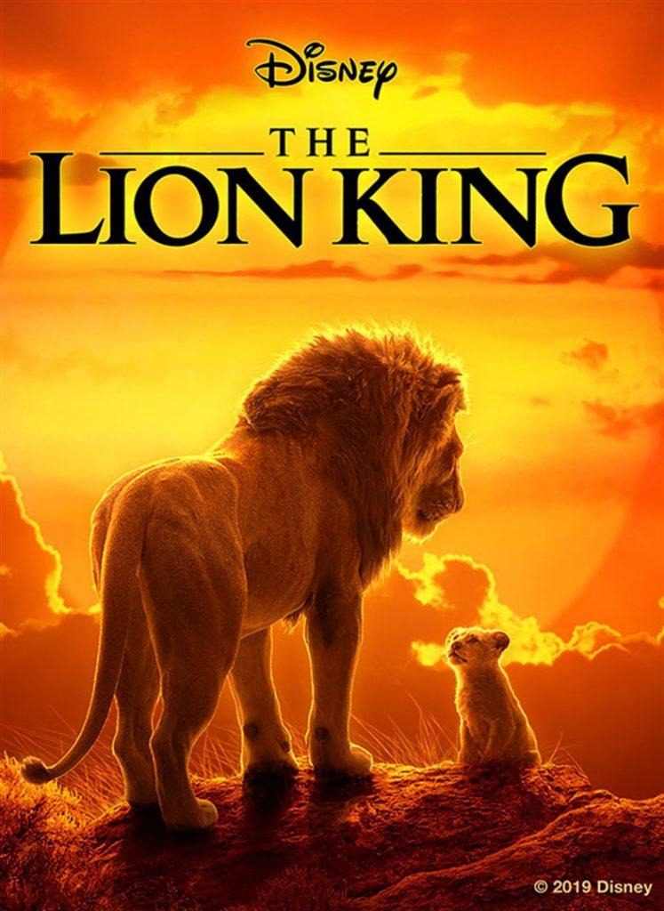 فیلم داستان معروف شیرشاه برای کودکان